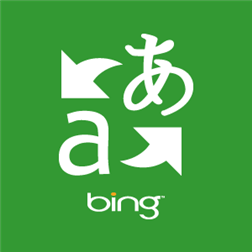 Bing Translater