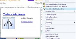Internet Explorer 8 Beta 1, lo mismo, pero algo distinto