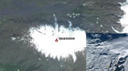 Volcanes: una fuerza desatada en tu ordenador