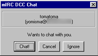 dcc chat