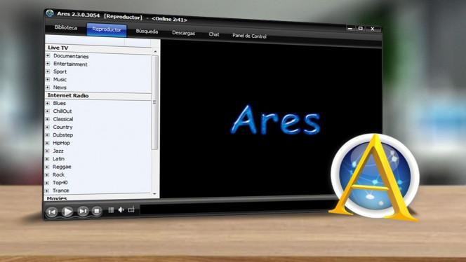 6 funciones de Ares que quizá no conozcas