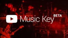 YouTube Music Key: dos servicios de música por el precio de uno