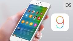 iOS 9 te impide disfrutar de una de sus mejores funciones por culpa de un bug