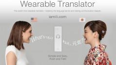 Llega ILI, el traductor de bolsillo, ¡no saber inglés ya no será un problema!