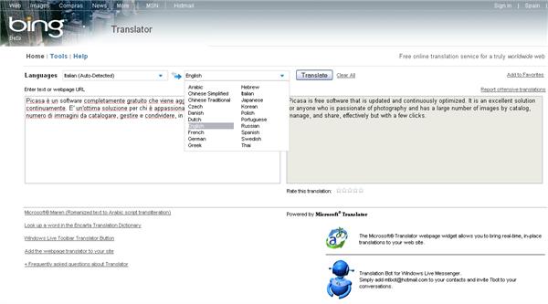 Google Translator vs. Bing Translator