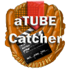 Download aTube Catcher