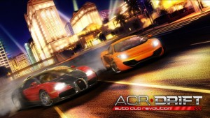 ACR Drift: simplified mobile racing