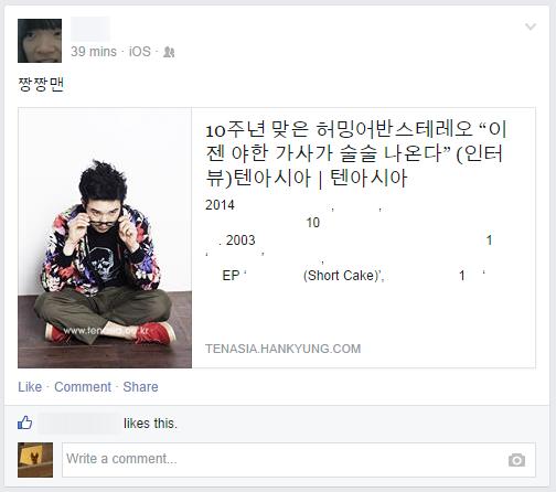 chrome facebook korean error