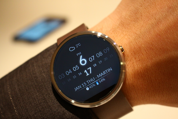 watch face minimal and elegant