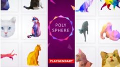 Guide to Polysphere