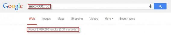 Intervalle de nombre exemple dans Google