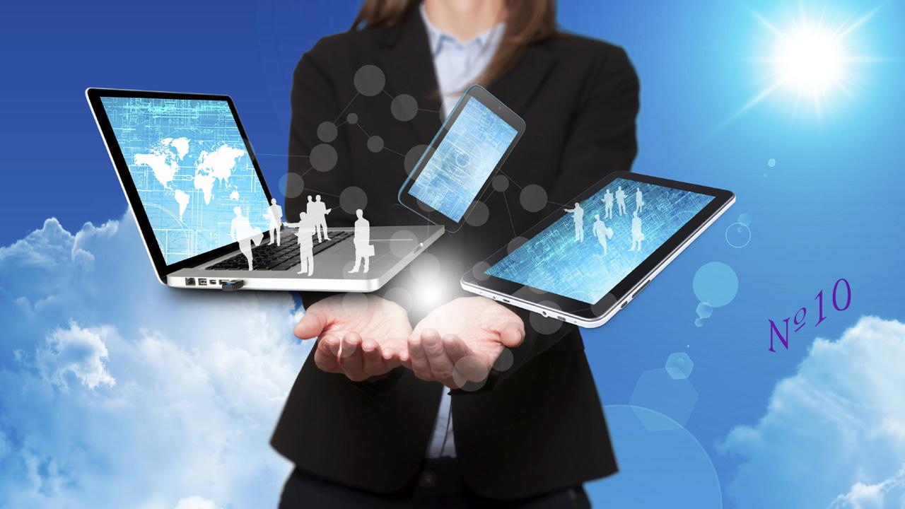 Le principali notizie di software e tecnologia dal 12 al 18 marzo