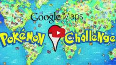 Googleマップ上に「やせいのポケモン」が出現!?