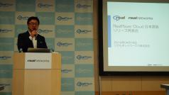 動画の共有がより身近に、簡単に!Real Player Cloudがついに日本でサービス開始