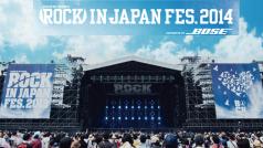 夏フェス-Rock In Japan公式アプリ徹底攻略、4つの活用法