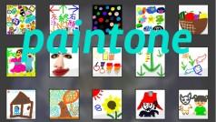 創造力を刺激するPaintoneの遊び心溢れる作品たち