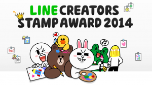 LINE STAMP AWARD開催 ユーザー投票でグランプリを決定