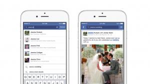 Facebook内の投稿が検索可能に エゴサーチもできる新機能まずは米で公開