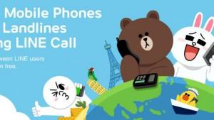 LINE passa a oferecer serviço de chamadas telefônicas no Brasil. Saiba quanto vai custar