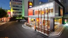 McDonald's testa aplicativo que permite entregas à domicílio em qualquer lugar do mundo