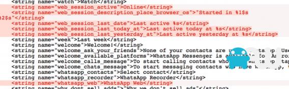 Código do WhatsApp para Android faz referência à versão web