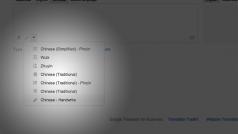 Google Translate Handschriftenerkennung funktioniert nicht auf dem iPad