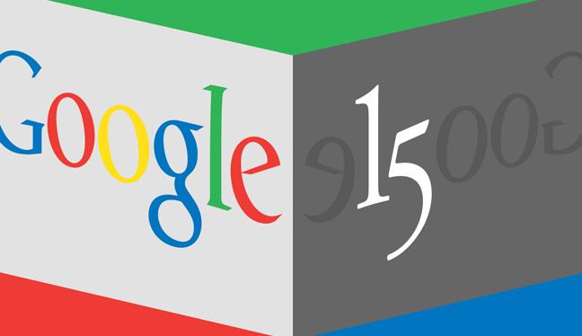 google_15_years
