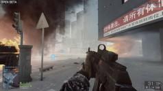 Battlefield 4: le nombre de missions et de fins fuitent