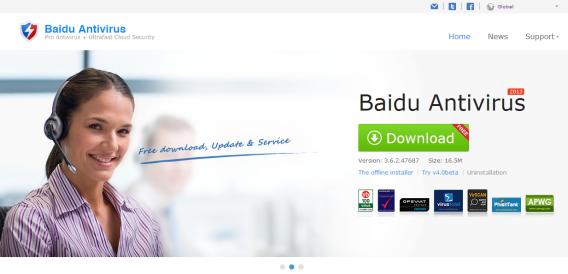 Site internet de Baidu Antivirus
