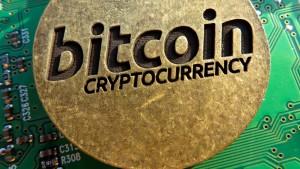 Payez en Bitcoin sur Showroomprive.com