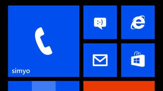 jak zadzwonic z telefonu windows phone nokia lumia