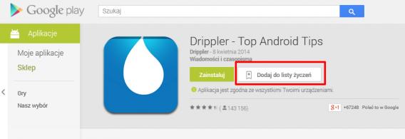 Lista życzeń Google Play