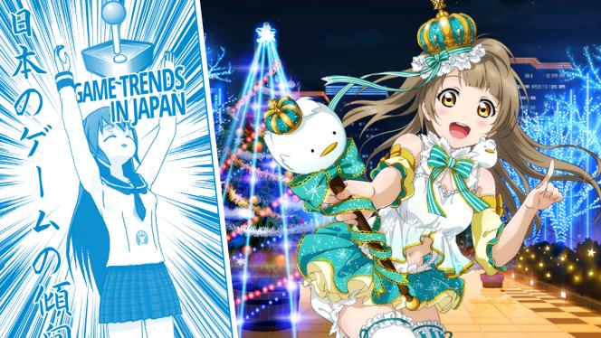 Najlepsze japońskie gry mobilne, których najprawdopodobniej nie znasz