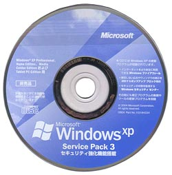 SP3 CD