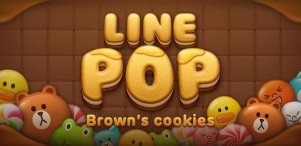 Line POP, un mini-jeu amusant qui vous rapportera des stickers gratuits si vous l'installez