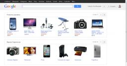 Cómo comprar en Internet sin que te estafen o roben