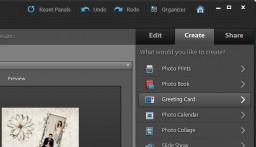 Crea una postal de Navidad con Photoshop Elements
