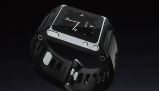 El reloj de pulsera de Apple
