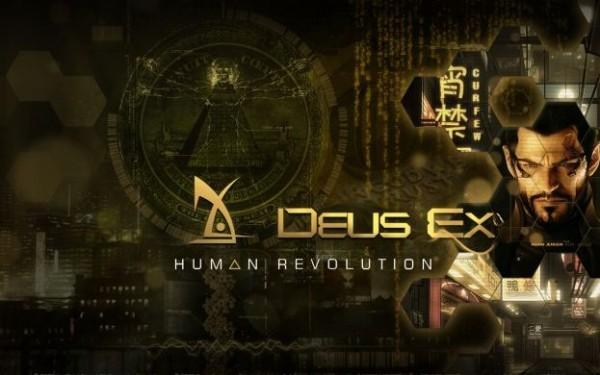 PS4 juegos Deus Ex