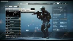 Battlefield 4: Se filtran presuntas imágenes de su multijugador
