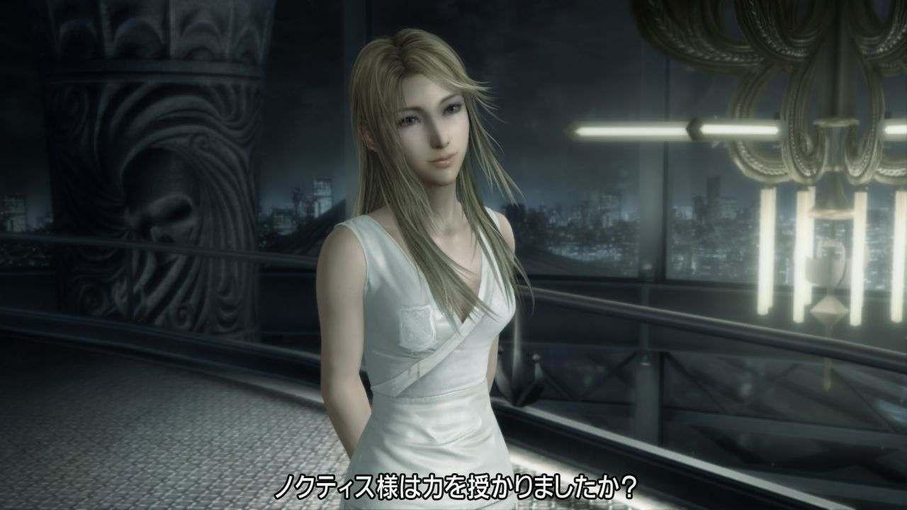 Final Fantasy XV para PS4 y Xbox One: sin novedades en TGS