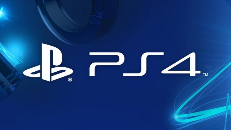Las funciones clave de la PS4