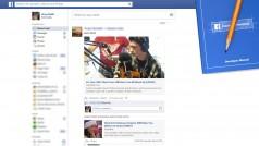 Facebook vigila lo que publicas... y lo que no publicas