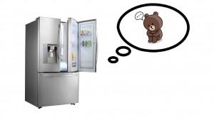 LG HomeChat: tus electrodomésticos chatean contigo a través de LINE