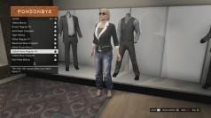 Rockstar detallará pronto las futuras expansiones de GTA 5 Online