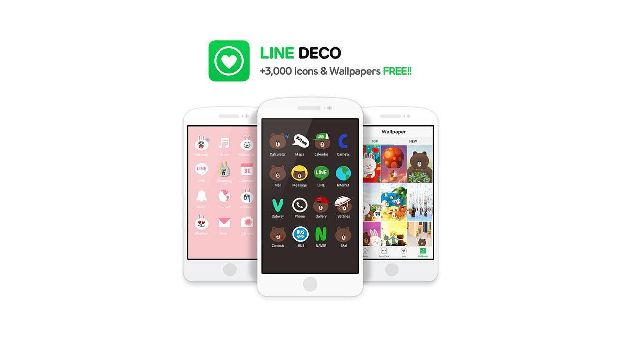 LINE Deco: Los iconos gratis de LINE salen muy caros