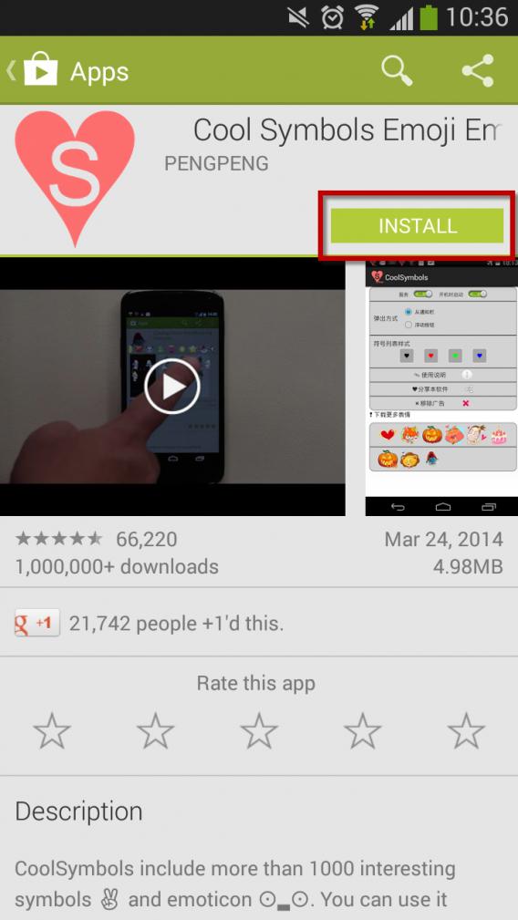 Installez l'application