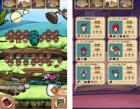Neo Mushroom Garden é um divertido jogo para pessoas ocupadas