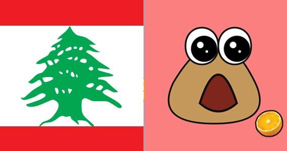 Pou app del Líbano
