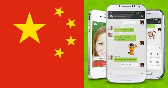 WeChat app China